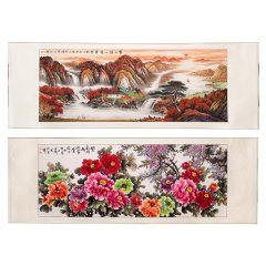 《纳福臻祥图》国画典藏组 货号118367