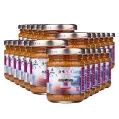壮元海南极磷虾酱罐头秒杀组 货号120242