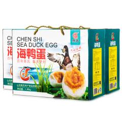 陈氏海鸭蛋超值礼盒套组 货号120535