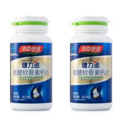 汤臣倍健健力多氨糖软骨素钙片 货号121004