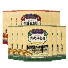 世源堂精制蜜炼秋梨膏养生组 货号121064