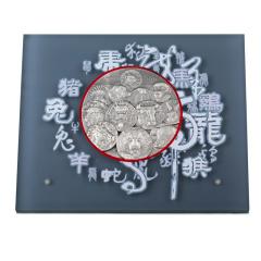 十二生肖高浮雕经典银制纪念章 货号121677