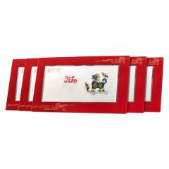 戊戌年银红包套组 货号121766