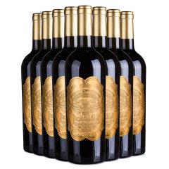 法国波尔圣堡干红葡萄酒套组 货号122582