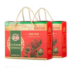 红果实红花籽油健康组 货号123024