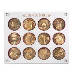 十二生肖经典纪念高浮雕铜章 货号123430