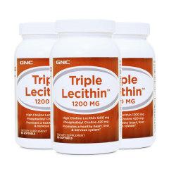 美国GNC三倍高纯卵磷脂健康组 货号123850