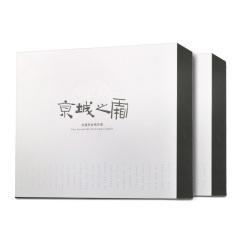 京城之霜皮淼抚纹精华奢享组