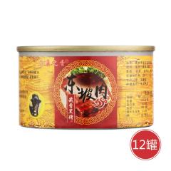 藏香黑猪眉山东坡肉超值组