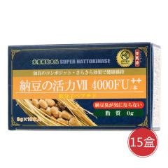 日本进口协和纳豆酵素粉套组