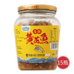 海佳佳香酥黄花鱼美味组 货号128171