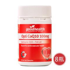 新西兰进口好健康辅酶Q10