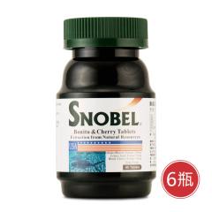 美国SNOBEL鲣鱼樱桃复合食品