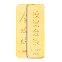 金玖玖投资金条100g