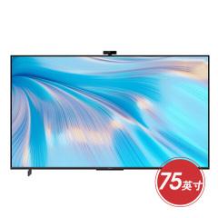 华为75英寸4K超薄智慧屏电视
