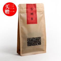 瓯叶红茶 云南古树滇红茶 古树茶 20g
