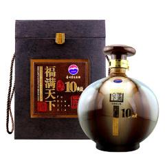 【2012年老酒】茅台集团福满天下景德镇瓷大坛白酒2.5L