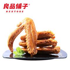 【良品铺子】鸭翅(甜辣味)150g