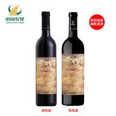 【中国农垦】西夏王 一品西夏 宁夏红酒 2008优选级赤霞珠干红葡萄酒 750ml*2瓶