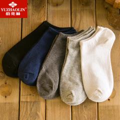 俞兆林5双装情侣袜子男女短筒袜棉袜吸汗纯色棉质袜四季低帮船袜