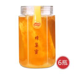 蜂芯堂新疆黑蜂蜂巢蜜超值组