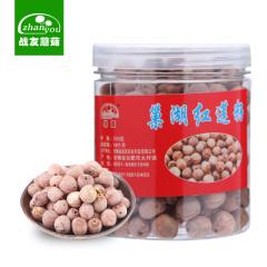 战友蘑菇 巢湖红莲籽 天然干货 250g
