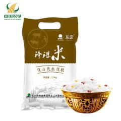 【中国农垦】北大荒 黑龙江农垦 龙良珍珠米2.5kg