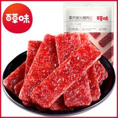 百草味 果木炭火烤肉70g*4包 黑胡椒味/香辣味/原味