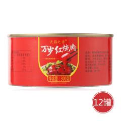 藏香黑猪万岁红烧肉超值组