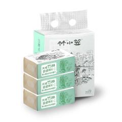【原生竹浆】竹小笠抽纸 无尘屑 母婴适用纸巾3包/提