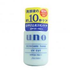 Shiseido资生堂男士乳液(敏感型)