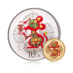 2020庚子年彩色金银纪念币