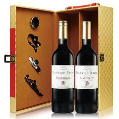 法国进口巴图太太波尔多干红葡萄酒双支礼盒套装