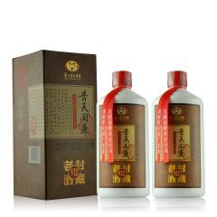 52度贵州茅台习酒普天同庆封藏老坛V12 浓香型白酒500ml