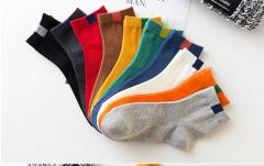 【十双装】2020秋冬新款电商爆款袜子女士中筒棉袜网红袜韩版百搭学院风短筒