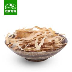 战友蘑菇 农家自制黄山笋丝 干货 250g  包邮
