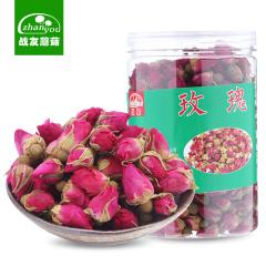 战友蘑菇 玫瑰花茶 干玫瑰150g x 2罐 包邮