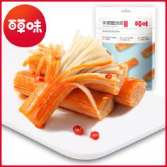 百草味 手撕蟹味棒(香辣味)120g*4包 装休闲小吃