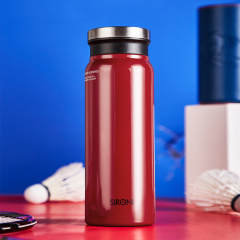 SIRONI斯罗尼保温杯男女运动水杯大容量304不锈钢便携情侣杯子