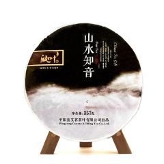瓯叶普洱茶饼 普洱茶熟茶饼 云南勐海熟茶七子饼357克【买3送1】