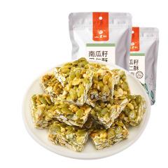 山里仁 白芝麻南瓜籽果仁酥120g*2袋 约30小袋 台湾果仁酥工艺 坚果特产零食