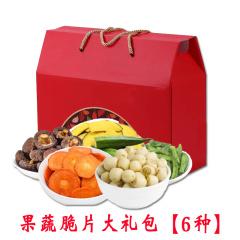 边走边淘美味蔬菜干脆片礼盒(6种) 包邮