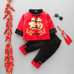菲儿小屋   中式唐装 1~3岁婴幼童加厚加棉花年年有余年服2019秋冬两件套