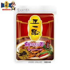 正一品鲜辣鸭舌100g/袋 潮汕即食休闲小吃独立包装零食