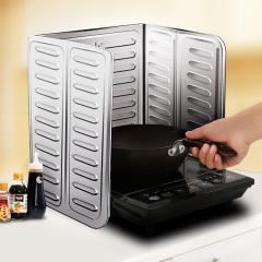 厨房灶台挡油板隔油烟【2个装】