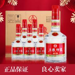 五粮液股份公司 五粮印象佳酿 52度500ml浓香型白酒整箱  500mL