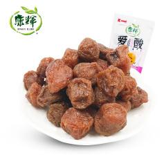 康辉酸晶梅102g/袋 李子制品新口味孕妇零食酸甜潮汕特产果脯蜜饯