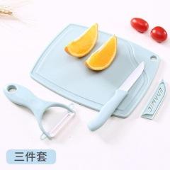 厨房三件套陶瓷水果刀套装迷你塑料切菜板削皮刀家用小型刀具