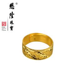 懋隆珠宝 足金戒指 黄金斜纹螺旋活口女款女士戒指有证书免工费