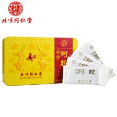 北京同仁堂食用阿胶块250g阿胶糕送辅料顺丰包邮
